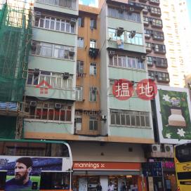 174-176 Aberdeen Main Road,Aberdeen, Hong Kong Island