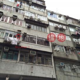 新填地街608號,太子, 九龍