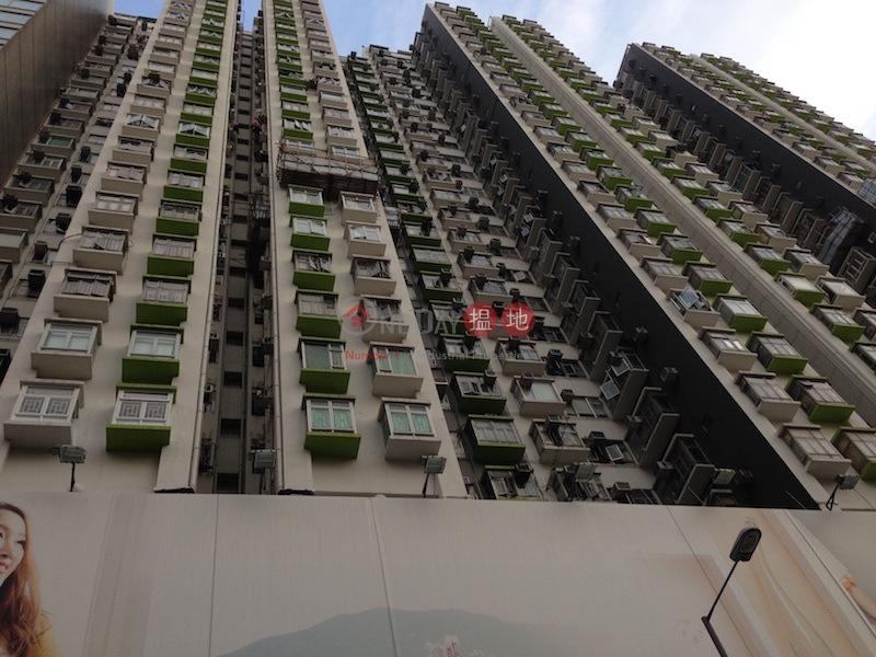 Block 1 Concord Building (Block 1 Concord Building) Mong Kok|搵地(OneDay)(4)