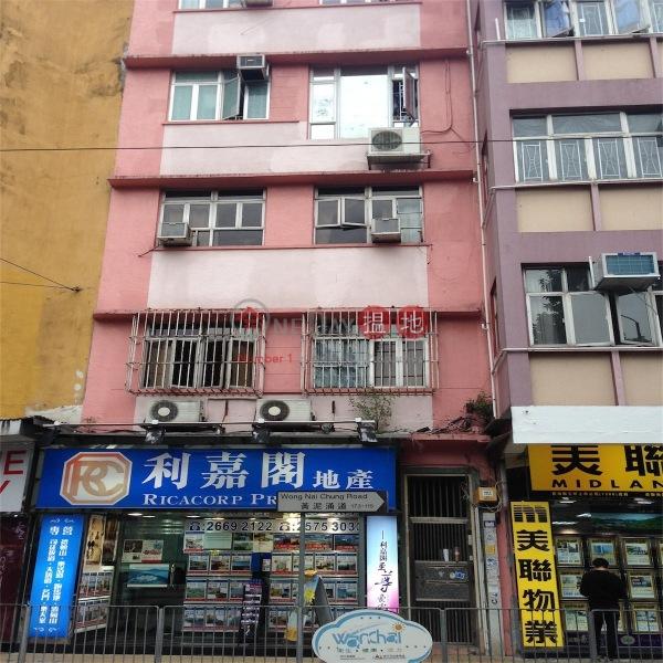 黃泥涌道173號 (173 Wong Nai Chung Road) 跑馬地|搵地(OneDay)(3)