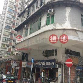 九江街138號,深水埗, 九龍