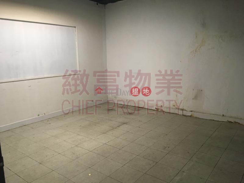 Ka Wing Factory Building, Unknown Industrial Rental Listings HK$ 48,000/ month