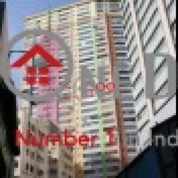 Vigor Industrial Building, Vigor Industrial Building 華基工業大廈 Rental Listings | Kwai Tsing District (andy.-02708)