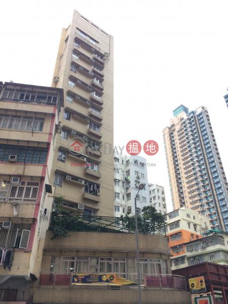 宏福樓 (Wang Fuk House) 大角咀|搵地(OneDay)(1)