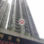 福群大廈 (Abba House) 香港仔|搵地(OneDay)(1)