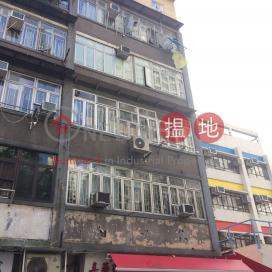 YAU CHEUNG BUILDING|有章樓