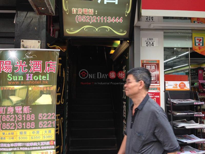 514-516 Shanghai Street (514-516 Shanghai Street) Mong Kok|搵地(OneDay)(1)