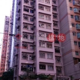 Kin Ming Court,North Point, Hong Kong Island