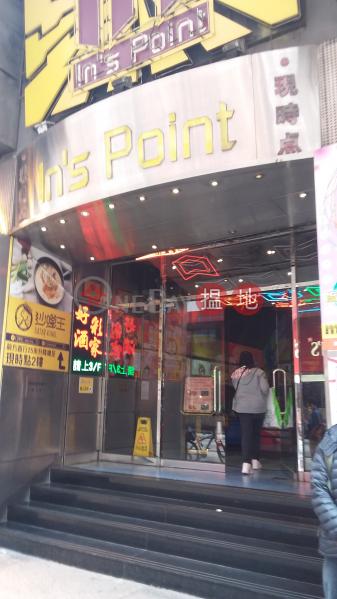 Wing Kiu Building (Wing Kiu Building) Mong Kok|搵地(OneDay)(1)