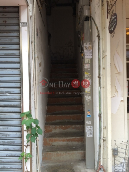 San Kung Street 7 (San Kung Street 7) Sheung Shui|搵地(OneDay)(1)