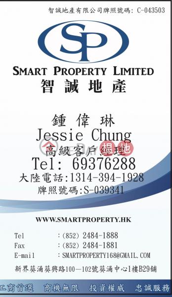 Kwai Chung VIGOR IND BLDG For rent 49-53 Ta Chuen Ping Street | Kwai Tsing District | Hong Kong | Rental | HK$ 32,440/ month
