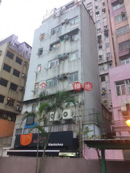 Hing Yip Building (Hing Yip Building) Shau Kei Wan 搵地(OneDay)(1)