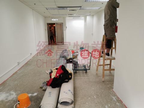New Tech Plaza|Wong Tai Sin DistrictNew Tech Plaza(New Tech Plaza)Rental Listings (29148)_0