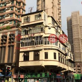 294 Tung Chau Street|通州街294號