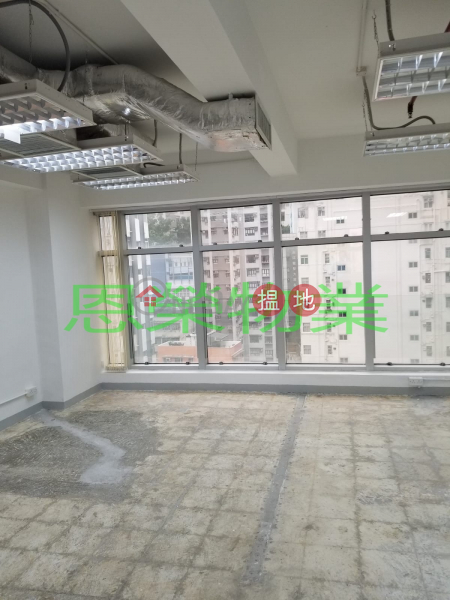 HK$ 20,992/ month Keen Hung Commercial Building | Wan Chai District TEL: 98755238