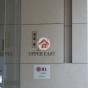 港島‧東18 (18 Upper East) 東區成安街18號|- 搵地(OneDay)(2)