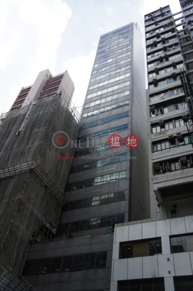 金威商業大廈 (Kingswell Commercial Tower) 灣仔|搵地(OneDay)(1)