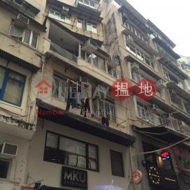 伊利近街8號,蘇豪區, 香港島