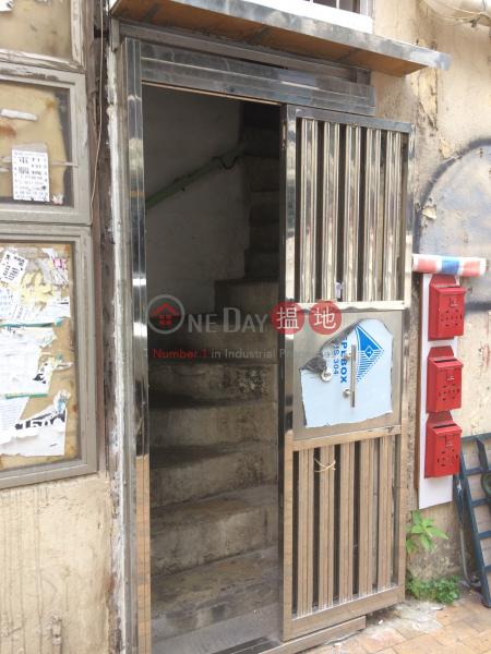 207 Des Voeux Road West (207 Des Voeux Road West) Sai Ying Pun|搵地(OneDay)(4)