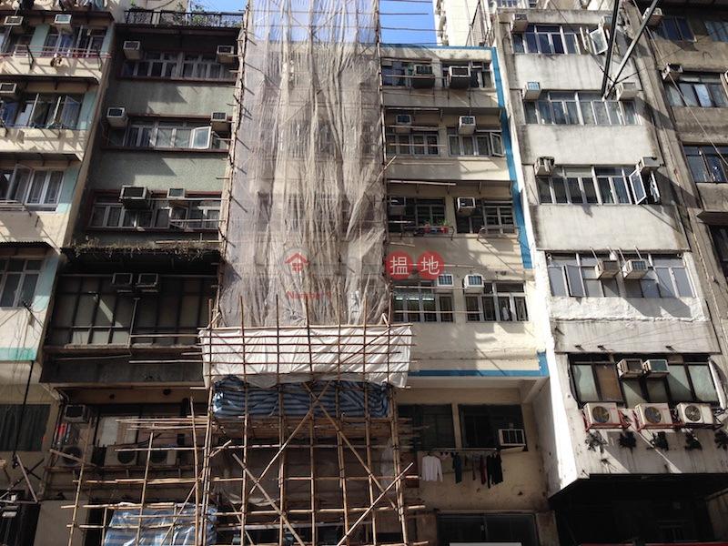 明暉樓 (Ming Fai Building) 旺角|搵地(OneDay)(2)