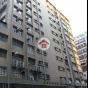 Hang Fat Industrial Building (Hang Fat Industrial Building) Cheung Sha WanCastle Peak Road550-556號|- 搵地(OneDay)(1)