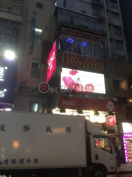 25A Granville Road (25A Granville Road) Tsim Sha Tsui|搵地(OneDay)(2)