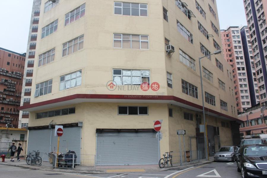 Shing Fat Industrial Building (Shing Fat Industrial Building) Yuen Long|搵地(OneDay)(2)