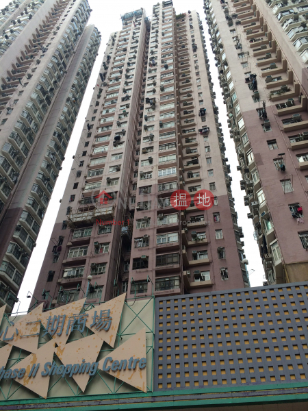 Tsuen Wan Centre Block 12 (Hangyang House) (Tsuen Wan Centre Block 12 (Hangyang House)) Tsuen Wan West|搵地(OneDay)(1)