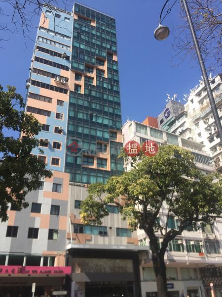 珀薈酒店 (Popway Hotel) 尖沙咀|搵地(OneDay)(1)