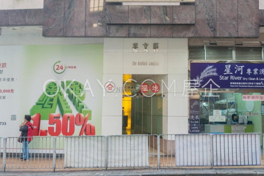The Bonham Mansion Low Residential Sales Listings, HK$ 9.3M