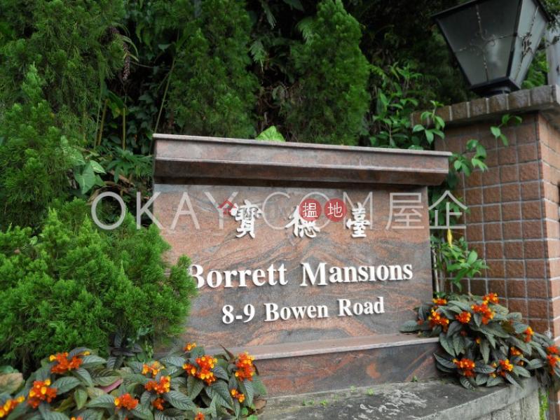 香港搵樓|租樓|二手盤|買樓| 搵地 | 住宅|出租樓盤|4房2廁,實用率高,海景,連車位寶德臺出租單位