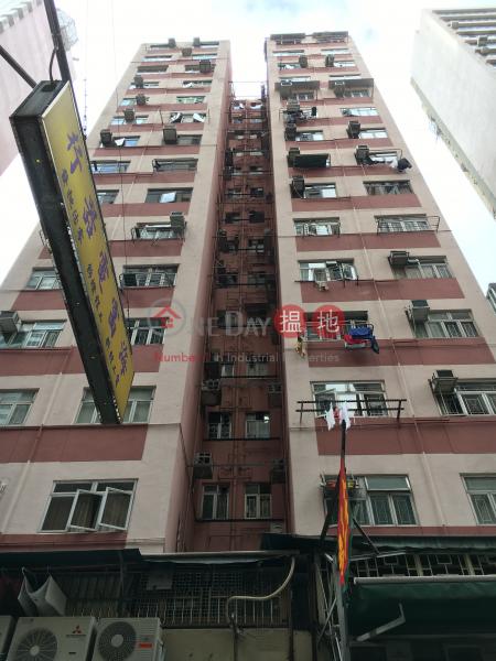 登輝大廈 (Tang Fai Building) 銅鑼灣|搵地(OneDay)(5)