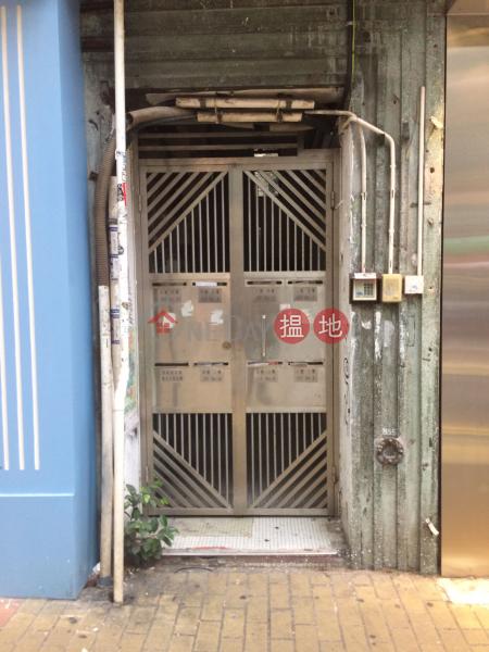 4 Kai Chiu Road (4 Kai Chiu Road) Causeway Bay|搵地(OneDay)(2)