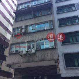 恆盛樓,上環, 香港島