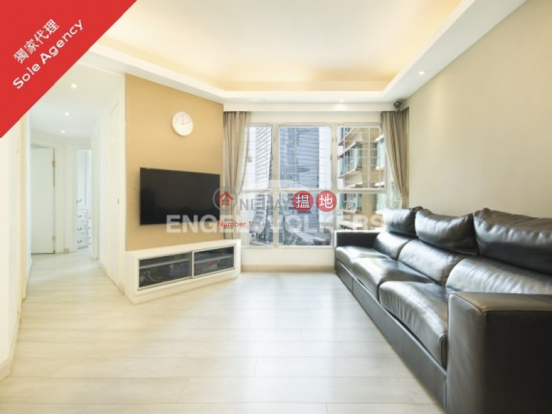Prestigious apartment in The Waterfront, The Waterfront Phase 1 Tower 1 漾日居1期1座 Sales Listings | Yau Tsim Mong (HKEV1229)