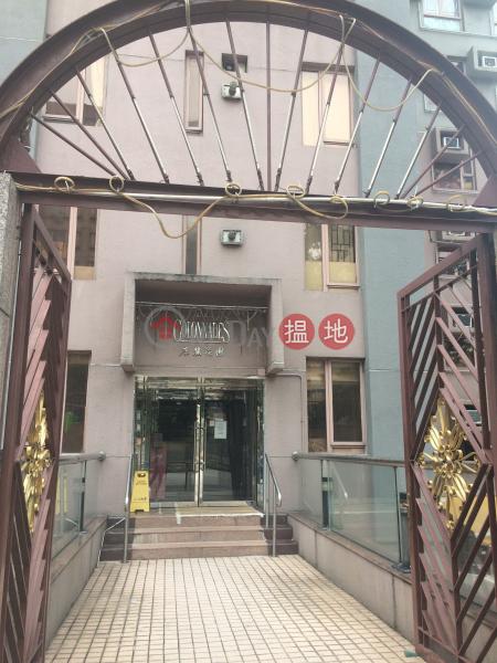 House 1 (House 1) Kowloon City|搵地(OneDay)(3)