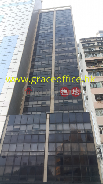 Causeway Bay-First Commercial Building, First Commercial Building 第一商業大廈 Sales Listings | Wan Chai District (KEVIN-6311860397)
