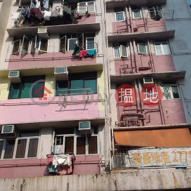 Sheung On House,Yau Ma Tei, Kowloon