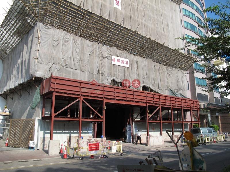 No 163 Hoi Bun Road (No 163 Hoi Bun Road) Kwun Tong|搵地(OneDay)(3)