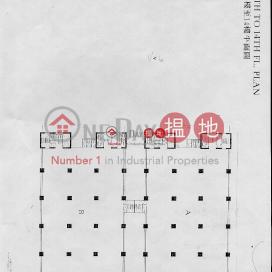 KONG NAM INDUSTRIAL BLDG|Tsuen WanKong Nam Industrial Building(Kong Nam Industrial Building)Rental Listings (eric.-02103)_0