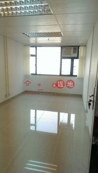 Property Search Hong Kong | OneDay | Industrial Rental Listings, Universal Industrial Centre