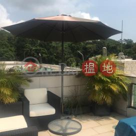 Exceptional Value|西貢高塘村(Ko Tong Village)出售樓盤 (RL376)_0