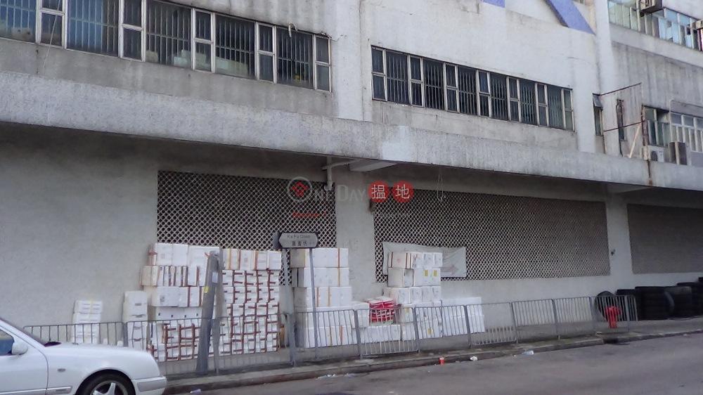上水貿易廣場 (Sheung Shui Plaza) 上水|搵地(OneDay)(3)