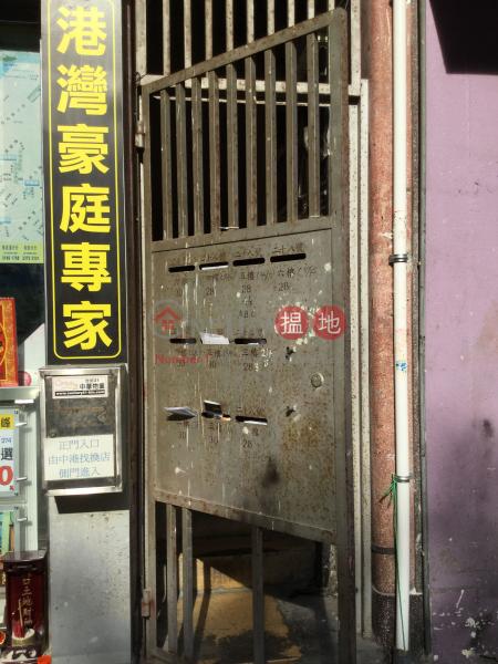 28 Lok Kwan Street (28 Lok Kwan Street) Tai Kok Tsui|搵地(OneDay)(1)