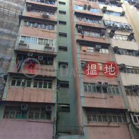 Wo Yick House,Prince Edward, Kowloon