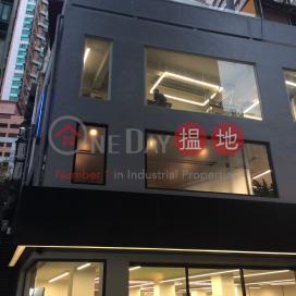 星街3號,灣仔, 香港島