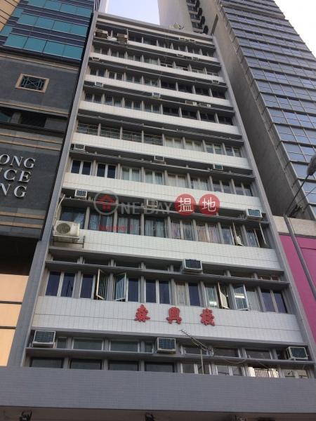 廣德大廈 (Kong Tak Building) 上環 搵地(OneDay)(1)