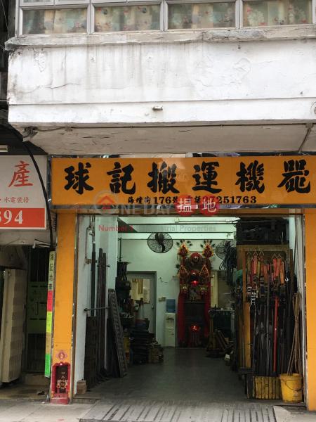 176 Hai Tan Street (176 Hai Tan Street) Sham Shui Po|搵地(OneDay)(2)