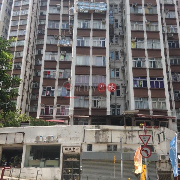 新成中心 B座 (Block B Sun Sing Centre) 西灣河|搵地(OneDay)(2)