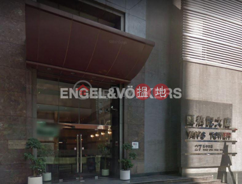Studio Flat for Rent in Wong Chuk Hang|Southern DistrictYan's Tower(Yan's Tower)Rental Listings (EVHK44216)_0